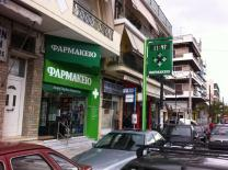LED Pharmacy signs GREECE